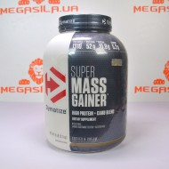 Super Mass Gainer 2700 грамм