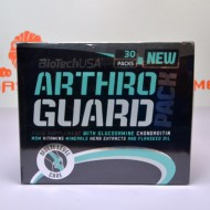 Arthro Guard Pack 30 пак