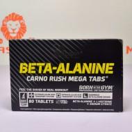 Beta-Alanine Carno Rush Mega Tabs 80 таблеток