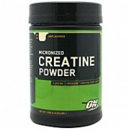 Micronized Creatine Powder 2000 грамм