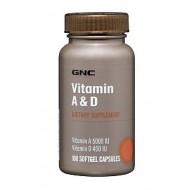 Vitamin A & D 100 капс