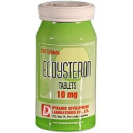 Ecdysteron 10 мг 100 таб