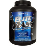 Elite Mass Gainer 2722 грамм