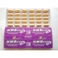 HMBolon NX блистер 30 капс