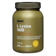 L-Lysine 1000 90 таб