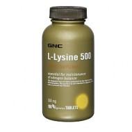 L-Lysine 500 100 таб