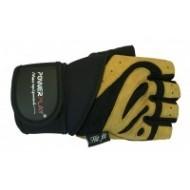 Перчатки для фитнеса 1063 B мужские