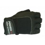 Перчатки для фитнеса 1588-D черные мужские