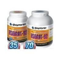Протеин Изолят 92 1 кг