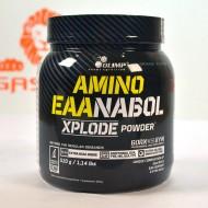 Amino EAAnabol Xplode Powder 520 грамм