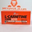 L-Carnitine 1500 Extreme 120 капс