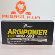 Argi Power L-Arginine 1500 120 капс