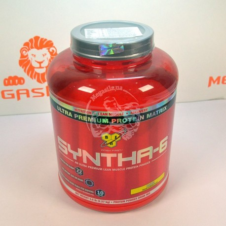 Syntha-6 2270 грамм