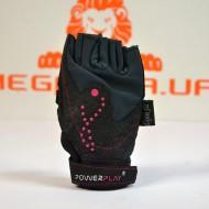 Перчатки для фитнеса 1744 женские