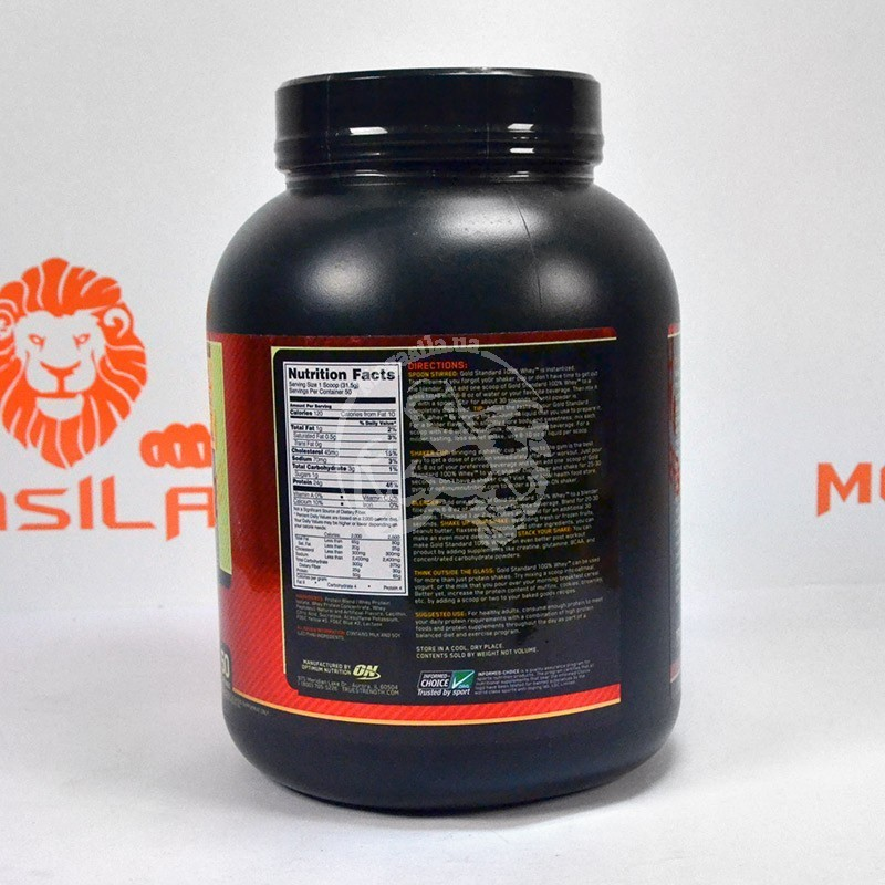 купить протеин whey gold standard 5 кг
