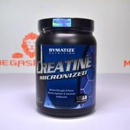 Creatine Monohydrate Micronized 1000 грамм