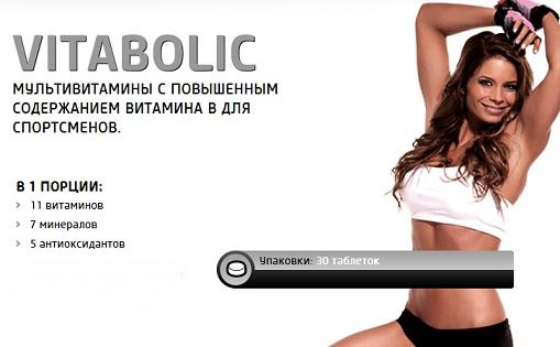 купить многокомпонентный протеин купить в украине