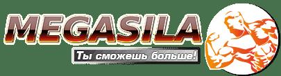 Спортивное питание купить в Киеве